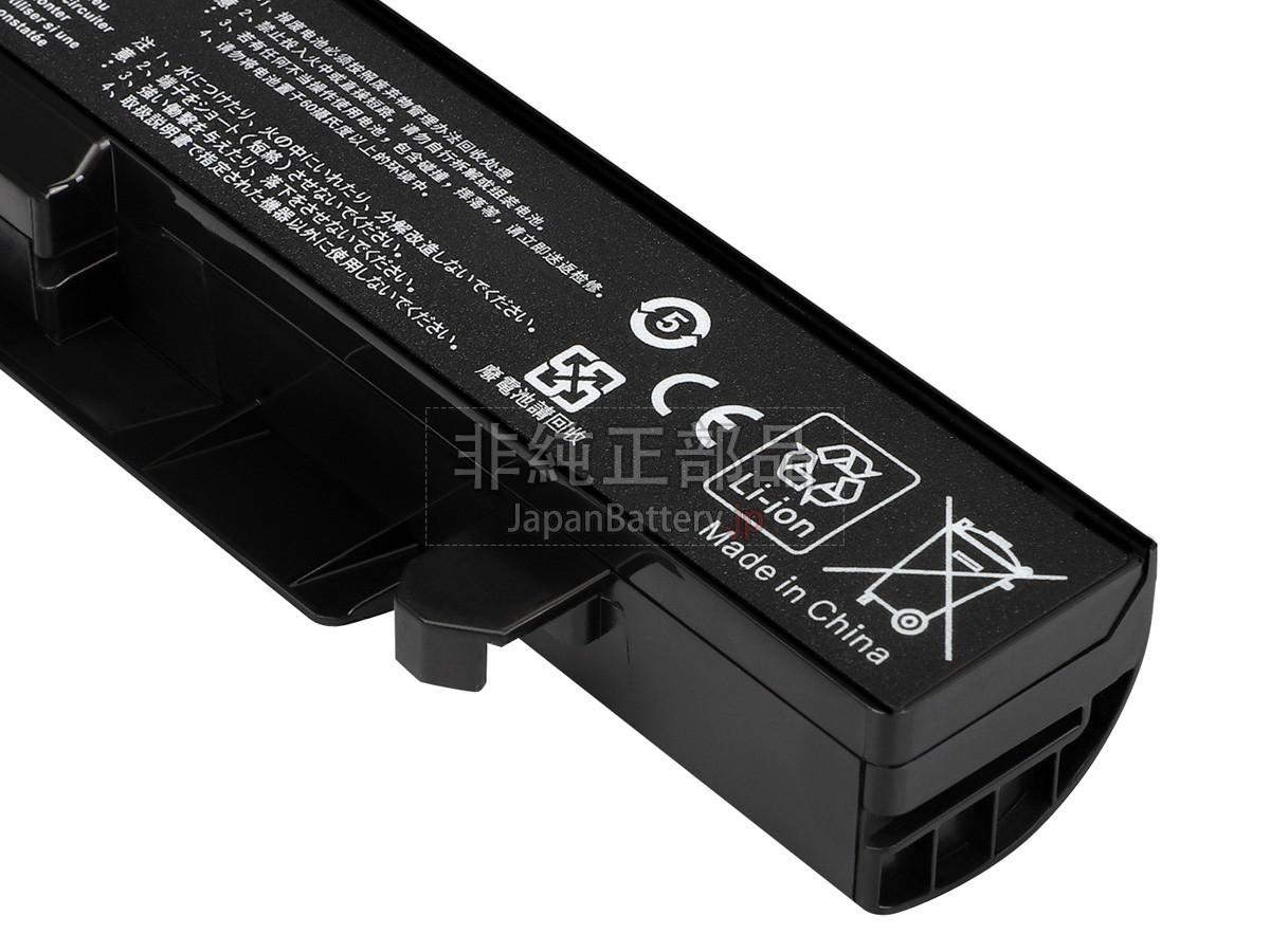X552CL Ventilador de ventilador compatible con Asus X550VB X550WE X552LAV X550VX X552 Versi/ón 2 X550VC X552C X550VL X552EA X552E